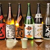 串駒房のおすすめ料理3