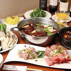 中華旬彩料理火鍋 聚 しゅう サンシャインシティアルパ店の写真