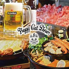 ピギーキャットダイナー piggy cat diner バーベキューハウス
