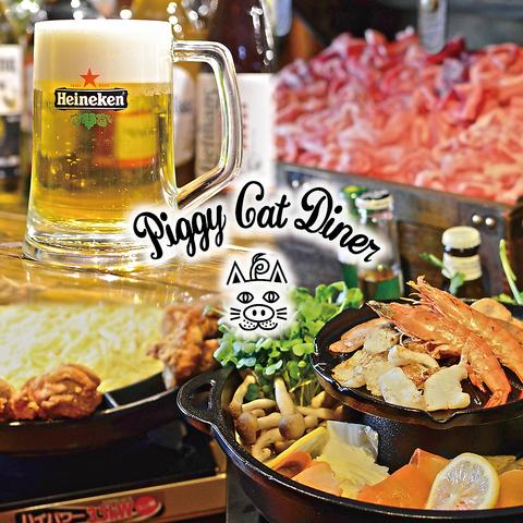 栄のハイブリッドBBQビアガーデン☆焼肉・しゃぶしゃぶ・鍋が一度に味わえる新感覚BBQ