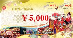 琉球料理と琉球舞踊 四つ竹 久米店のおすすめ料理1
