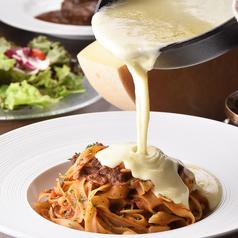 バローレ スパゲッテリア VALORE SPAGHETTERIAのコース写真