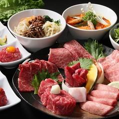 焼肉DINING 太樹苑 下北沢店のコース写真