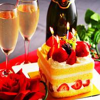 誕生日等のお祝いに!メッセージ付きデザートプレゼント