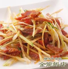 料理メニュー写真ネギとチャーシューの辛味和え(※写真)/窯焼きチャーシュー