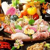 鶏菜 とりさい 静岡店の写真