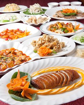 中国料理 満漢楼のおすすめ料理1