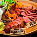 料理メニュー写真特選馬肉ステーキ盛り合わせ300g ステーキソース3種類