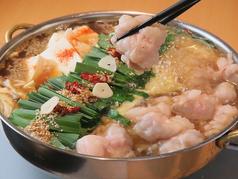 博多もつ鍋 だいやめ 秋川のおすすめ料理1