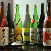 厳選された日本酒メニュー