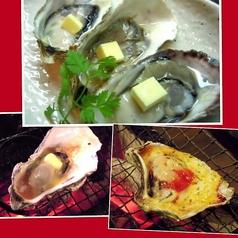 殻つき牡蠣の網焼き・暖炭流2味☆冬季限定☆