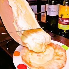 AUBE.cafe CUATROのおすすめ料理1