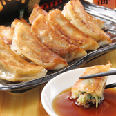 特製餃子 かばさのおすすめ料理2
