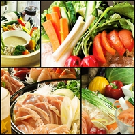 大地の恵みたっぷり。とれたて新鮮野菜。
