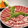 食道楽 浜乃木店のおすすめポイント1