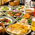 新橋玲玲餃子 大手町フィナンシャルシティ店のおすすめ料理1
