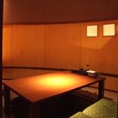 お箸家 柚子の雰囲気2