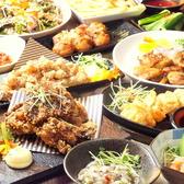 居酒屋JAPAN 八王子のグルメ