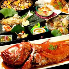 轍 Wadachi 錦のおすすめ料理1