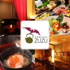 お茶漬けBAR ZUZU ズズ 新宿店