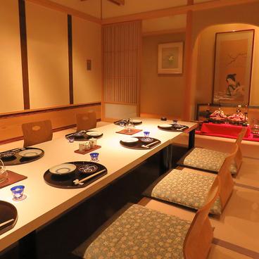 日本料理 花はん 仙台の雰囲気1