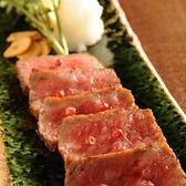 松玄 凛のおすすめ料理2