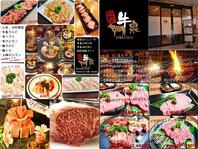 【毎月29日は肉の日】イベント開催中!