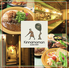 Kinnamomon キンナモモンの写真