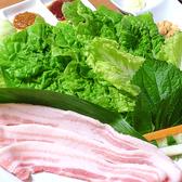 天下味 栄田のおすすめ料理2