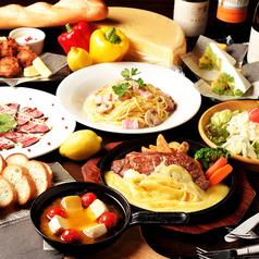 Cheese&Wine 梅田チーズファクトリー 梅田大阪駅前店のコース写真