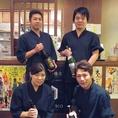 元気な 【青山がらり】 のスタッフ。日本酒・焼酎のおすすめ等、お気軽にお聞きください♪
