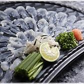 いけす料理 馳走亭 仙台のおすすめ料理3