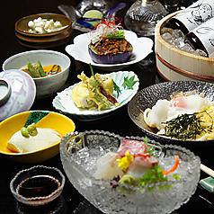 和食 銀座 うららのおすすめ料理1