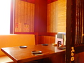 4名様用の個室です。接待に最適です。