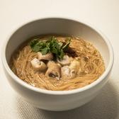 台湾茶房 e~oneのおすすめ料理2