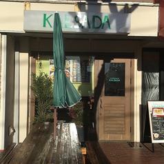 Kalsada restaurant カルサダ食堂の写真