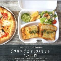 イタリアン大衆酒場 HARUTA ハルタ 金沢片町店のおすすめテイクアウト3