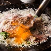 素材の味を活かしたお料理をお楽しみください。