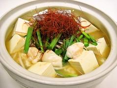 大谷田温泉 明神の湯のおすすめ料理1