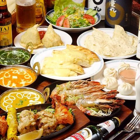 Namaste TAJ Indian Restaurant (ナマステタージ インドレストラン)