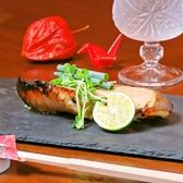 和DINING 善花楼のおすすめ料理3