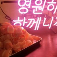 韓国料理が楽しめる♪