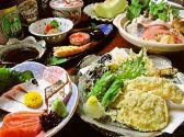 味感 真寿美 香川のグルメ