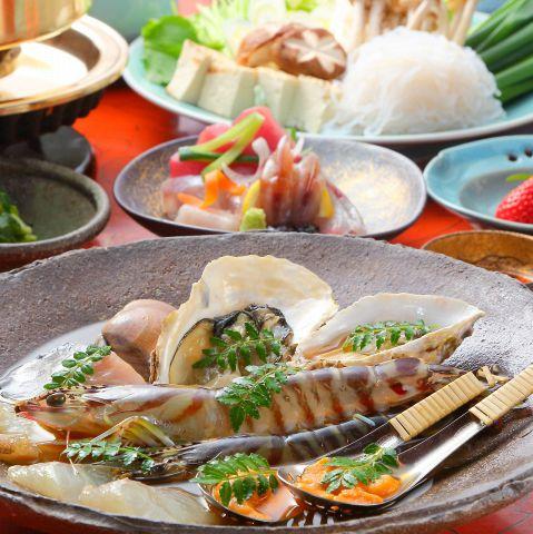 【歓送迎会!魚すきコース(要ご予約)】〜新鮮魚介の旨みを思う存分楽しむ〜