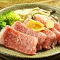 料理メニュー写真広島牛のサイコロステーキ