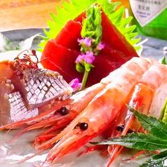 四季乃味彩のおすすめ料理1
