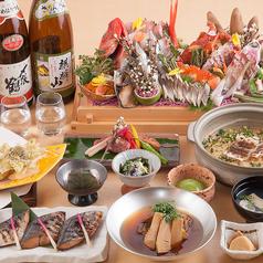 個室と和食 和菜美 東京駅八重洲店の特集写真