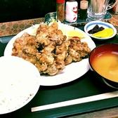 大衆食堂 昭和レトロ居酒屋 わっしょいのおすすめ料理3