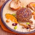料理メニュー写真ベジ・バーグ 野菜ととうふのハンバーグ ~ポルチーニソース~