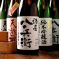 【豊富な日本酒】香ばしい藁焼きにぴったりの日本酒を厳選してご用意!合わせる料理によって味わいが変わるのも日本酒の魅力です。種類も豊富にご用意しておりますので、ぜひお気に入りの1杯を見つけにいらしてください!!